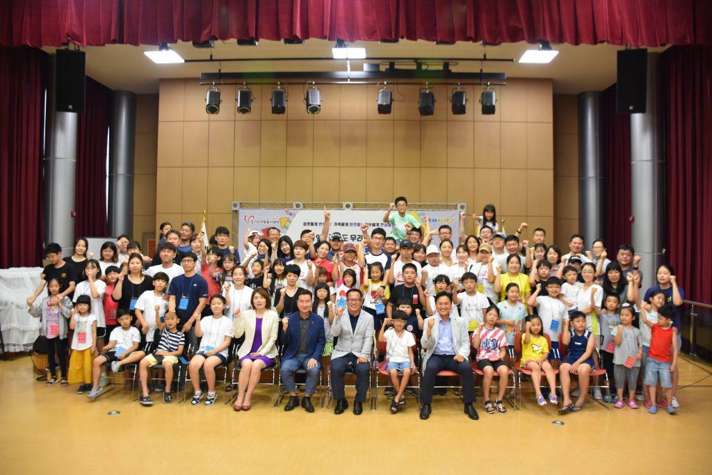 0823~24_경기도우리가족 안전체험캠프