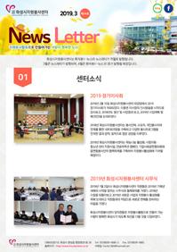 뉴스레터24호