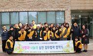 동탄역 센트럴 상록핸즈봉사단 발대식 및 업무협약