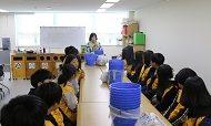 청소년토요프로그램_분리배출교육 및 그린환경센터 견학