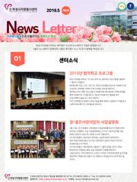 뉴스레터25호