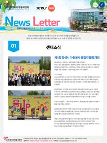 뉴스레터26호