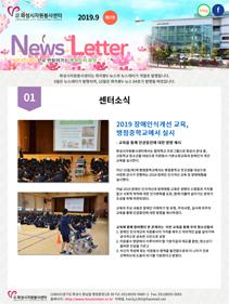 뉴스레터27호