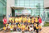 청소년여름방학프로그램 미세먼지마스크 만들기