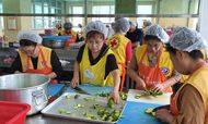 마을봉사단 연합 행복드림음식나누기