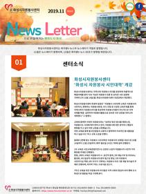 뉴스레터 28호
