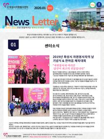 뉴스레터 29호