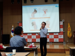 모션테이핑 신규봉사자 양성교육