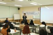 자원봉사 교육강사 역량강화 교육