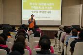 읍면동자원봉사지원단 선진지견학