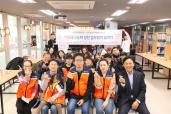 금강아띠봉사단 업무협약 및 발대식