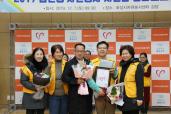 읍면동자원봉사지원단 성과보고대회