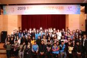 청소년자원봉사대회