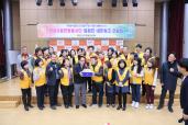 읍면동자원봉사지원단 네트워크 간담회