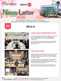 뉴스레터 30호