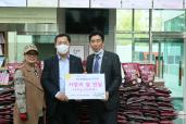 NH농협화성시지부 쌀 200포 후원