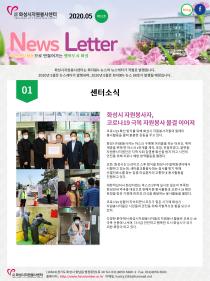 뉴스레터 31호