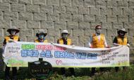 봉담읍자원봉사지원단 화단가꾸기