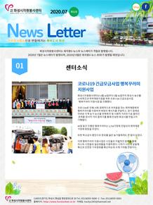 뉴스레터 32호