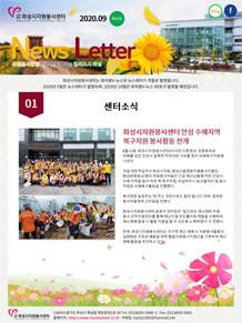 뉴스레터 33호