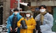연탄나눔_한국자원봉사센터협회 인턴외 친구들
