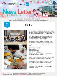 뉴스레터 37호