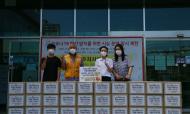 한국쓰리엠 기업사회공헌