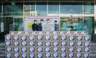 화성도시공사 사회공헌활동 추석맞이 식품키트 지원
