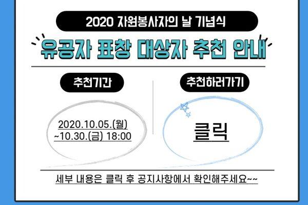 [크기변환]자원봉사 기념식(슬라이드)