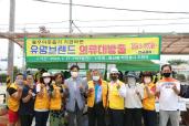 화산동자원봉사지원단 불우이웃돕기 바자회