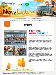 뉴스레터 34호