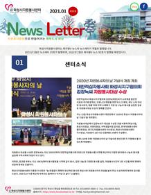 뉴스레터 35호
