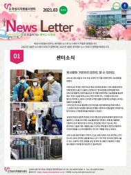 뉴스레터 36호