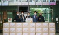 전국노점상총연합회 화성오산지역 기업사회공헌  장애인 식품키트 지원