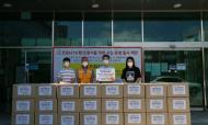 한국쓰리엠 주식회사 기업사회공헌 식품키트 지원