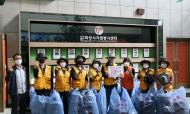 엘림코이케 기업사회공헌 화성시자원봉사센터에 모자 후원