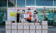 한국3M 기업사회공헌활동